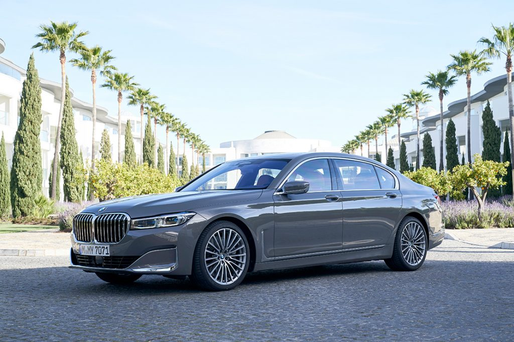 Exterior of the BMW 7 Series
