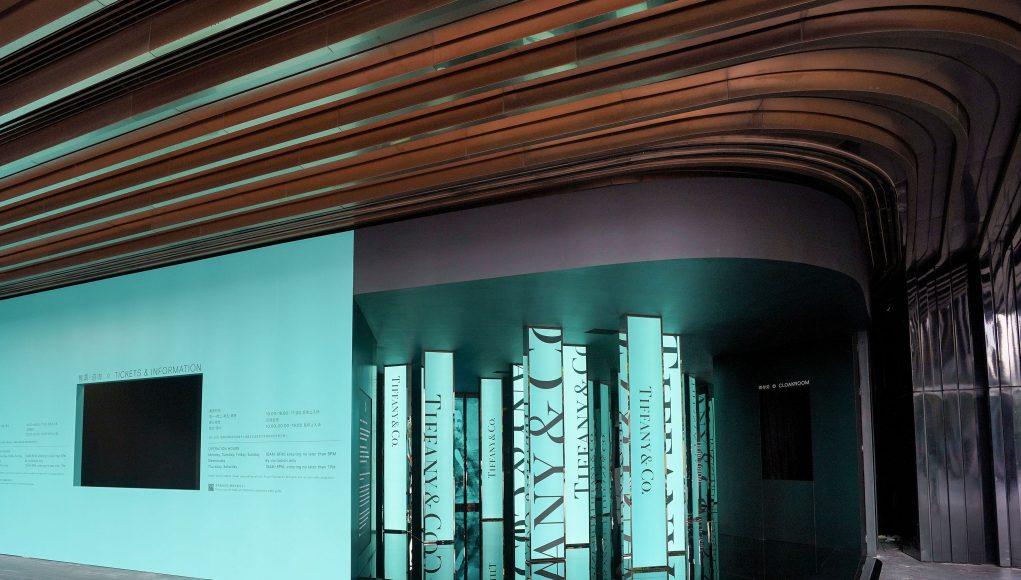 Vision & Virtuosity entrance.