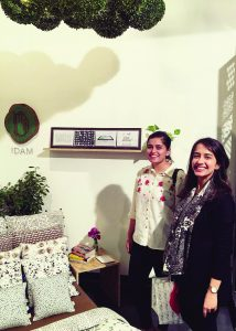 Nayanika Bhatla & Gazal Bawa, Idam
