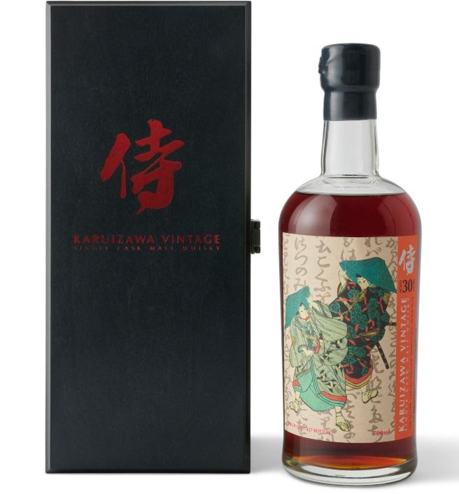 Karuizawa Samurai 30-year-old whisky