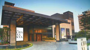 The Chanakya mall arcade