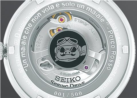 Courtesy: Seiko