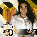 Elisha Saigal