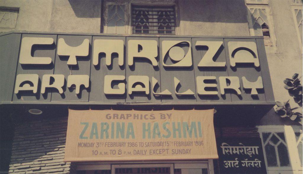 Cymroza Art Gallery